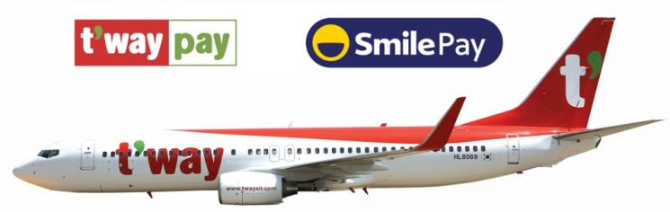 이베이코리아의 간편결제 '스마일페이'가 티웨이항공과 손잡고 업그레이드된 '티웨이페이'를 선보인다.