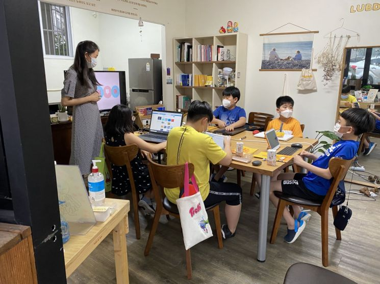 마을학교·청소년 학교밖 동아리 등 중랑혁신교육 사업 공모