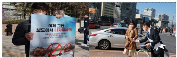 도로교통공단 시.구 합동 가두캠페인