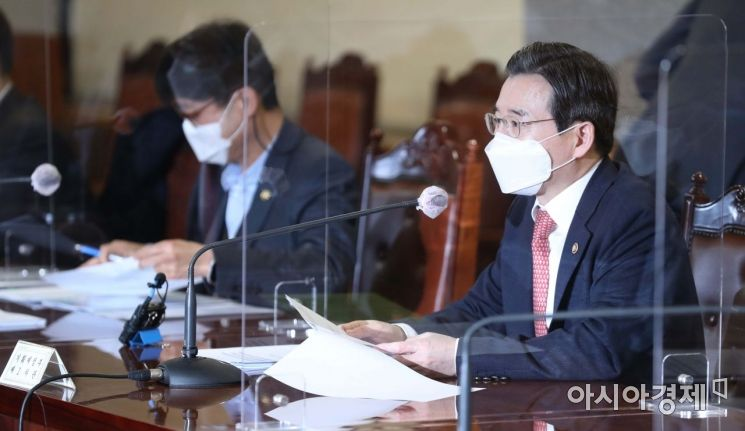 [포토]발언하는 김용범 기획재정부 1차관