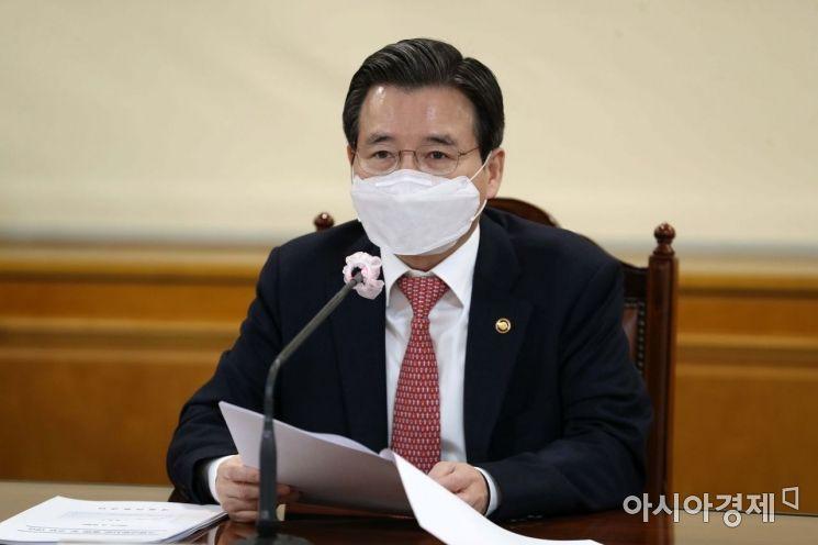 [포토]발언하는 김용범 기재부 1차관