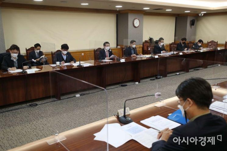 [포토]거시경제 금융회의