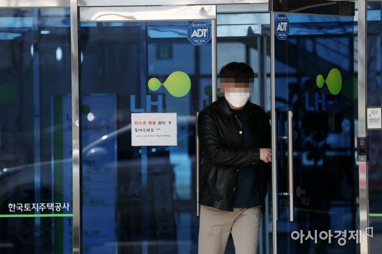 [포토]'땅 투기 의혹' LH 본사 등 전방위 압수수색