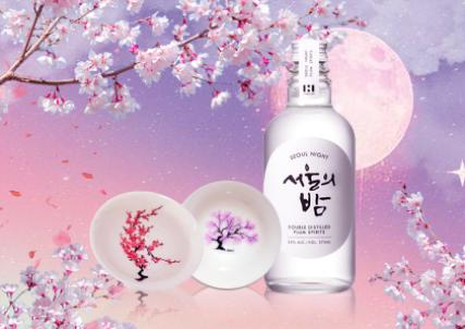 이비스 스타일 앰배서더 서울 강남, '꽃에 취해 봄 패키지' 선보여