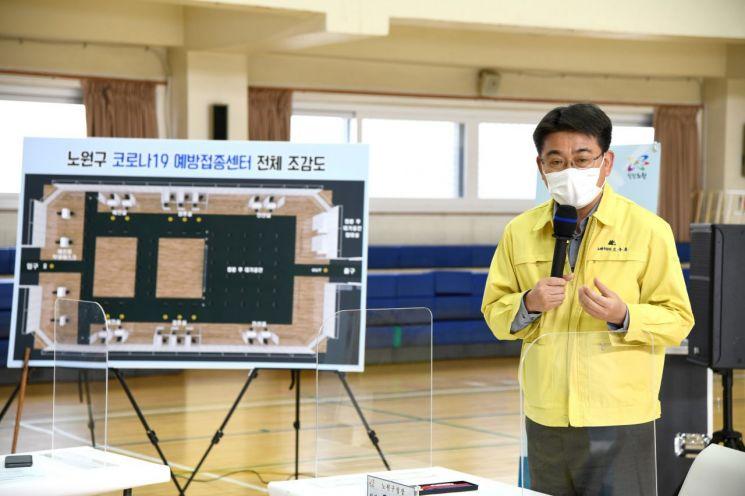노원구민70%이상 접종 일상회복 첫걸음... 예방접종 지역협의체 첫회의 개최