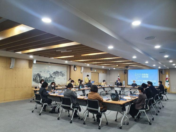 9일 경남도청에서 '제1차 생활방역협의회'를 개최했다.