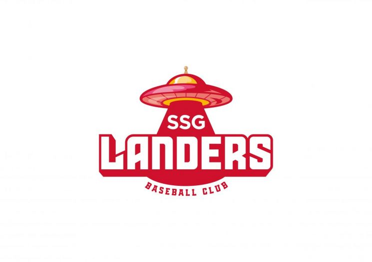 신세계그룹이 SSG 랜더스의 구단 팀 컬러와 엠블럼, 로고를 확정했다.