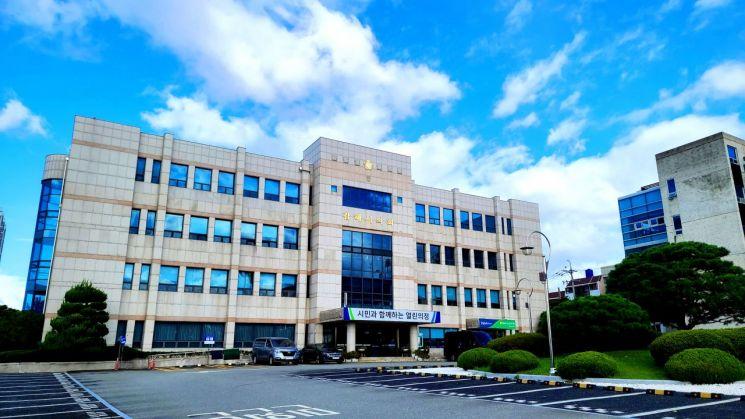 김해시의회, 지방자치법 전부개정 '실무추진단' 첫 회의