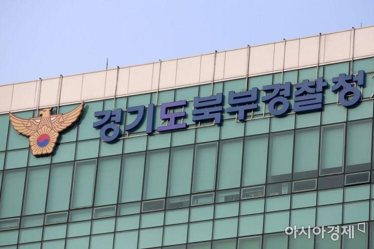 경기북부경찰, 유흥 시설 '불법 영업' 집중 단속