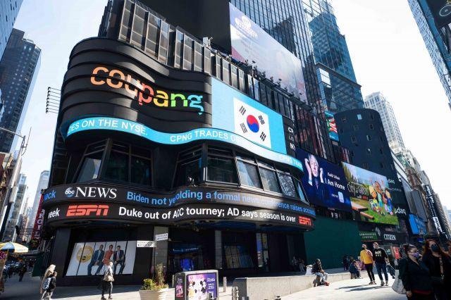 쿠팡이 지난 3월 11일 미국 뉴욕 맨하탄 타임스퀘어에서 뉴욕증권거래소 상장을 기념해 전광판 광고를 진행하고 있다. 사진 = 연합뉴스