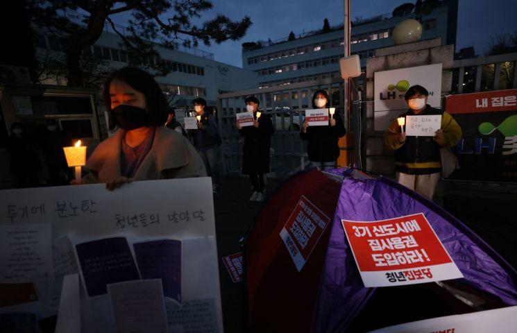 LH 부동산 투기에 분노한 청년들이 촛불을 들고 있다.(사진제공=연합뉴스)