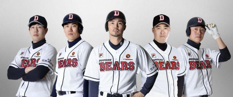 두산베어스 야구단