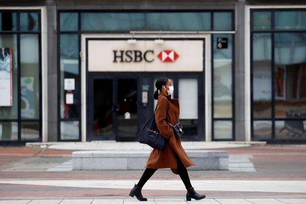 HSBC, 美서버러스와 佛은행 부문 매각 논의