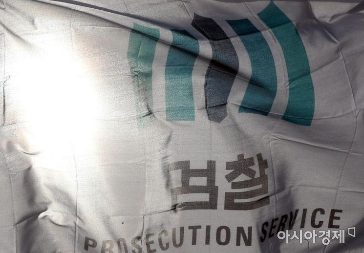 [단독]법무부, '검찰총장 국회 출석 의무화' 추진