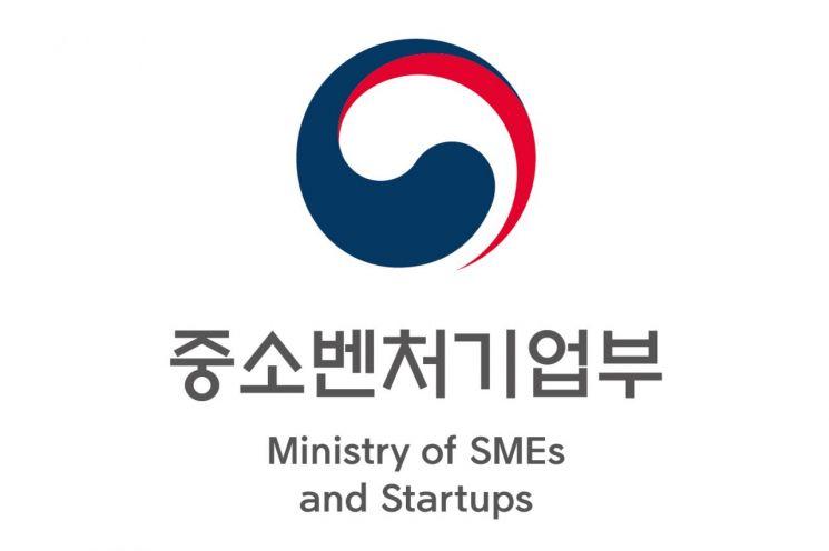 중기부, 인재 육성 모범 중소기업 선정·지원