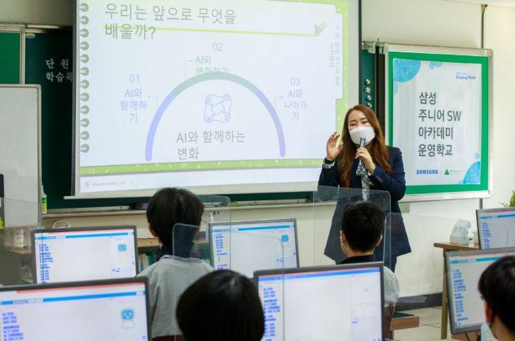 '삼성 주니어 SW 아카데미'를 운영하는 경기도 남양주시 진접중학교에서 AI 수업을 하고 있다.[사진=삼성전자 제공]