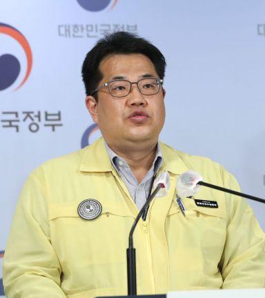 손영래 중앙사고수습본부(중수본) 사회전략반장 [이미지출처=연합뉴스]