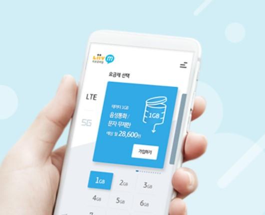 혁신금융 1호 '리브엠' 10만 고객, 노조 반발에 피해 우려(종합)