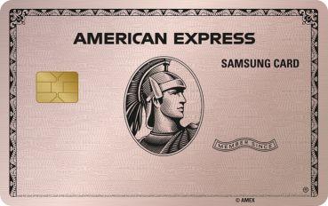코로나 보복소비 분출…프리미엄 신용카드 인기