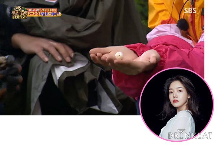 궗吏=(쇊履쎈꽣) 쑀뒠釉'SBS Entertainment' 쁺긽 罹≪쿂 / 씤뒪洹몃옩 'yooborn_official'