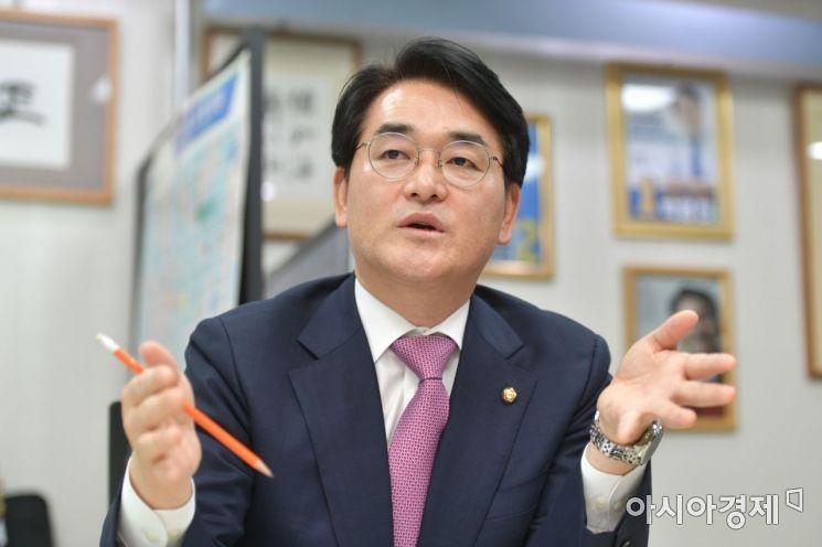 박용진 더불어민주당 의원./윤동주 기자 doso7@
