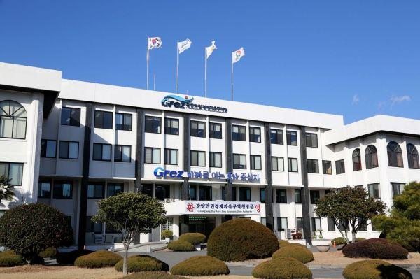 광양만권경제자유구역청, 기업사랑 자문단 신규 위촉