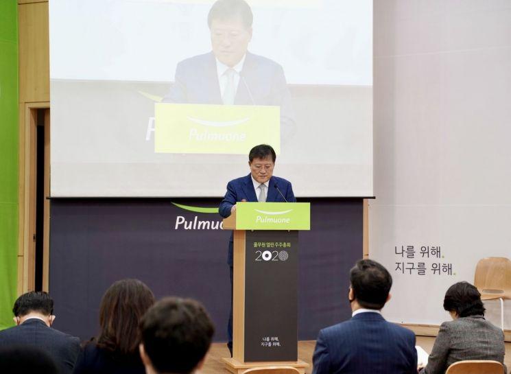 지난해 3월 서울 예장동 '문학의 집'에서 열린 2020 열린 주주총회에서 이효율 풀무원 대표가 의안 상정과 승인 절차를 진행하고 있다.