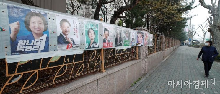 4·7 보궐선거를 앞둔 26일 서울 영등포구의 한 거리에 서울시장 후보들의 선거벽보가 붙어 있다./김현민 기자 kimhyun81@
