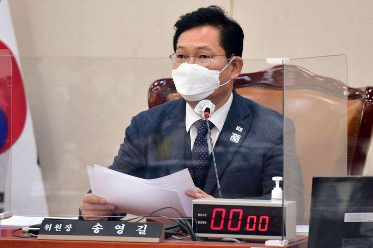 송영길 더불어민주당 의원 / 사진=연합뉴스