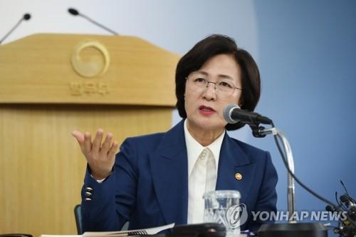 추미애 전 법무부 장관. [이미지출처=연합뉴스]