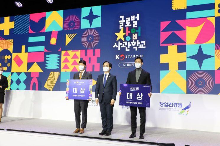 """""""해외진출 가능성 발견""""…'글로벌창업사관학교' 2기 출격"""