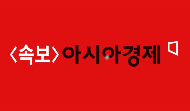 [속보]군 입영장정 1만253명 중 8명, 코로나19 미진단 상태서 항체 확인