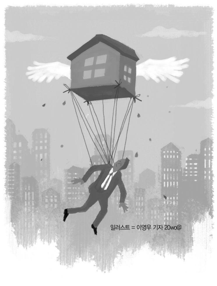 [최준영의 도시순례]자본과 도시