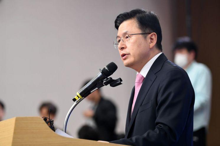 황교안 전 미래통합당(현 국민의힘) 대표. [이미지출처=연합뉴스]