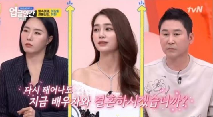 사진=tvN '업글인간'
