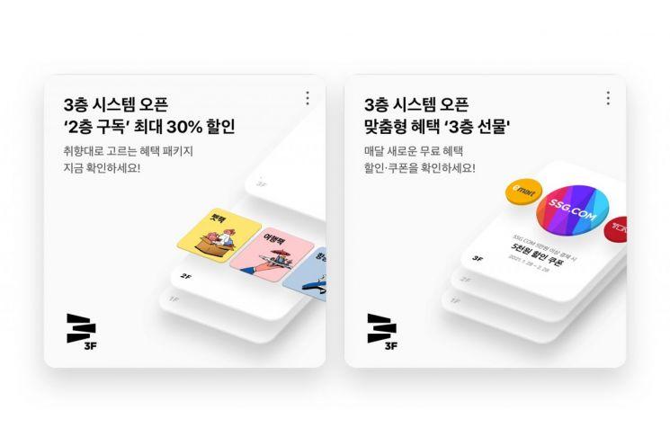[기하영의 생활 속 카드]1년 새 이용자 150배↑…현대카드, '3층 시스템'이 뭐길래