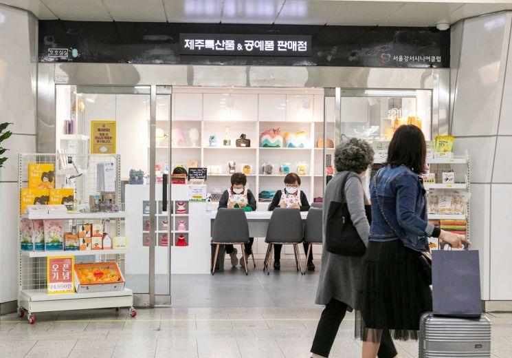 김포공항역 호호실실 공방