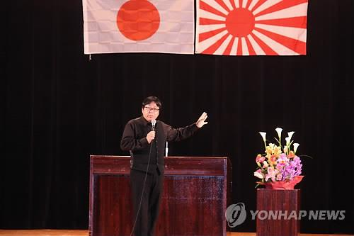 사쿠라이 마코토가 재특회 회장이던 지난 2014년 실내 집회에서 연설을 하는 모습. / 사진=연합뉴스