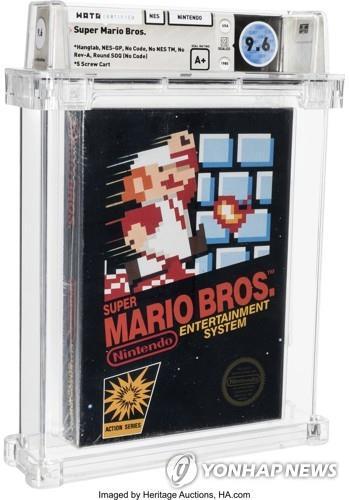 1986년 출시된 미개봉 슈퍼마리오 브라더스 카트리지(게임팩). (제공=미국 경매 사이트 헤리티지 옥션(Heritage Auction))
