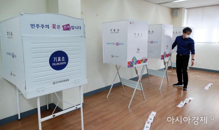 4.7 보궐선거 기표소. /김현민 기자 kimhyun81@