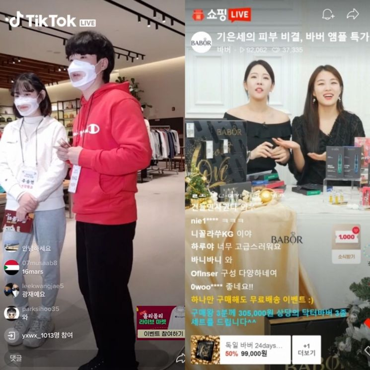 유명 인플루언서들이 틱톡과 네이버(오른쪽)의 '라이브 커머스'를 통해 물건을 판매하고 있다.