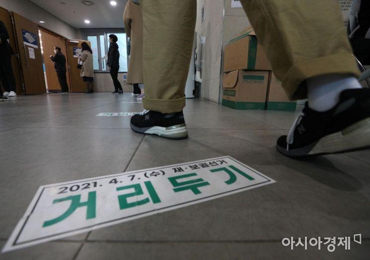 4·7재보궐 선거일인 지난 7일 서울 마포구 합정동주민센터에 마련된 합정동제3투표소에서 시민들이 투표를 하기 위해 줄을 서 있다./김현민 기자 kimhyun81@