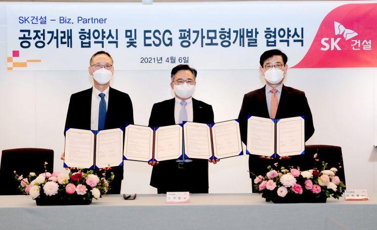 SK건설, 협력사와 함께 ESG 경영 앞장선다