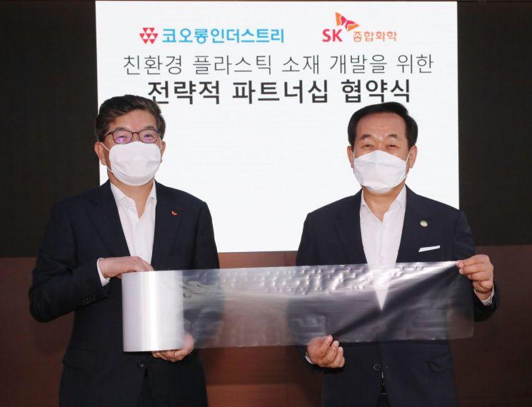 나경수 SK종합화학 사장(사진 왼쪽)과 장희구 코오롱인더스트리 대표가 7일 친환경 플라스틱 소재 개발을 위한 전략적 파트너십 협약식에서 공동 개발한 PBAT 샘플을 들어보이고 있다.<회사 제공>