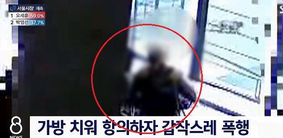 지난 5일 대구 시내 한 카페에서 여성을 향해 갑작스레 주먹을 휘두르는 남성의 모습. 사진=SBS 방송 캡처
