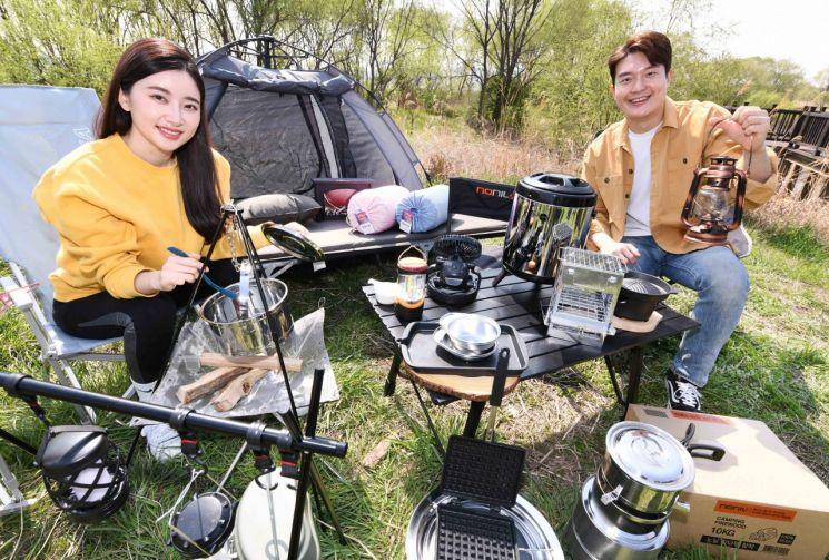 홈플러스가 오는 21일까지 봄맞이 '스프링 캠핑' 기획전을 연다.