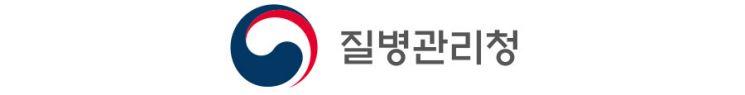 칠곡경북대병원, 경북권 감염병전문병원으로 선정