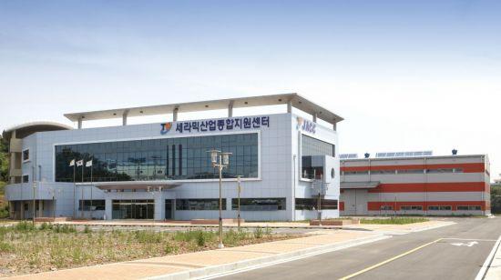 전남도 '첨단세라믹' 산업 지역 신성장동력 육성 박차
