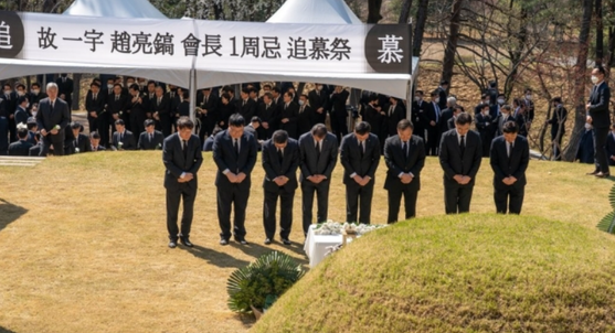 한진그룹 '조양호 회장 1주기 추모 행사'