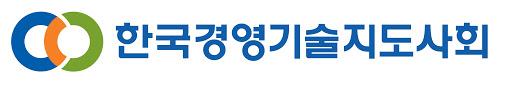 한국경영기술지도사회, 국가자격사 법정단체로 새롭게 출범